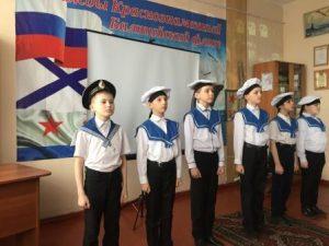 Выступление о моряках учащихся школы 35
