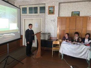 Защита работы Крайнова Александра школа 31