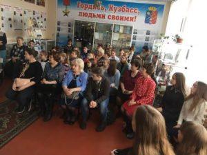 Участники школы актива музеев 00