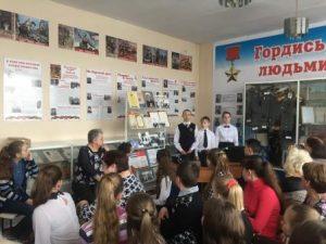 Экскурсия о В.Д.Рычкове
