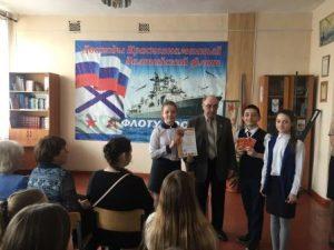 награждение городского Совета ветеранов комсомола